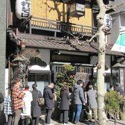 神田で超有名な老舗の蕎麦屋