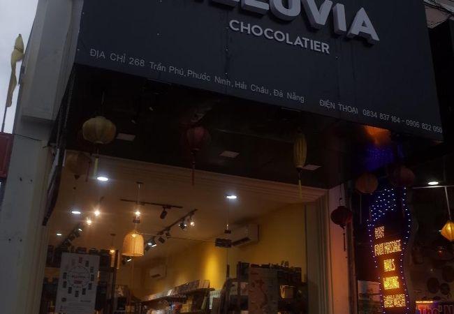 アルヴィア チョコレート