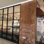 札幌で人気のパン屋さん