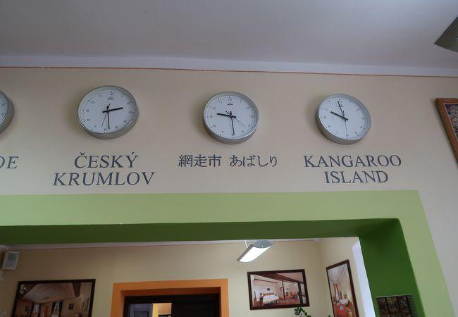 観光案内所 (チェスキークルムロフ城内)