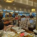 写真:石舟庵 ラスカ熱海店