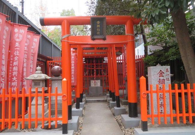 正一位金網稲荷神社
