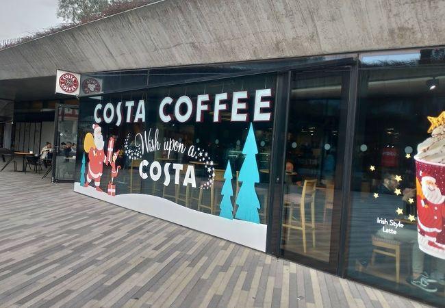 コスタ コーヒー