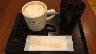 岩国駅直結のコーヒー店。