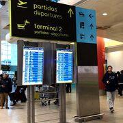 便利な空港