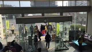 ミレニアムセンター佐倉 (佐倉市民防災啓発センター)