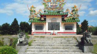 中華風の大きなお墓でしたが、よく見ると・・・