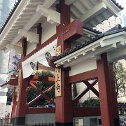 増上寺への出入口