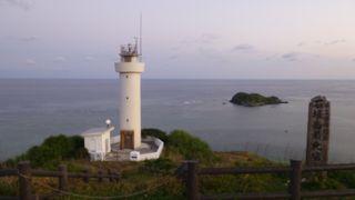 石垣島最北端の灯台でした。