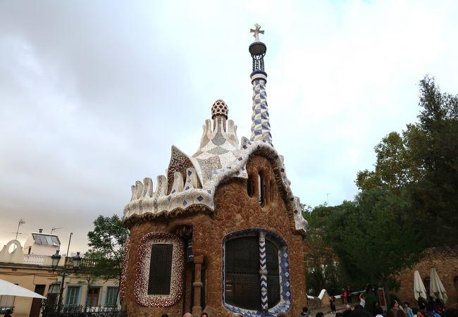 ガウディのお菓子の家