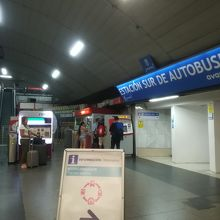 エスタシオン デ アウトブセス スール マドリー (南バスターミナル)