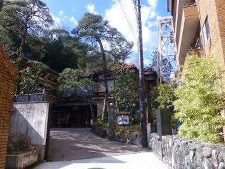 湯河原温泉 源泉 上野屋 写真