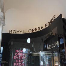 ロイヤル オペラ ハウス