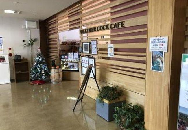 ウェザーコックカフェ