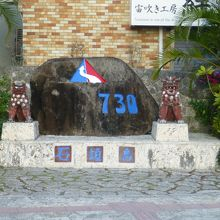 石垣島の中心地の交差点です。