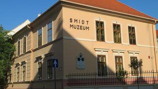 シュミット博物館