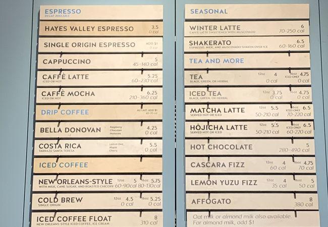 ブルーボトルコーヒー (フェリー ビルディング)