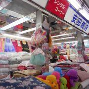 韓国の食費や衣料品がそろっています