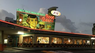 レンタカーなら是非寄ろう、A&Wで一番アメリカンな浦添の牧港店
