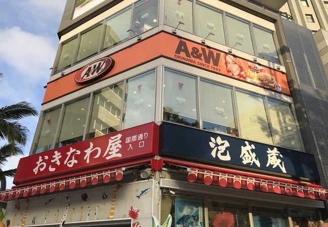 沖縄のファーストフードA&W、エンダー国際通り店へ