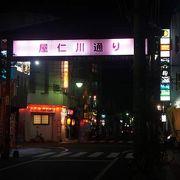 奄美の夜の中心地