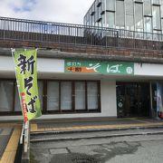 大石田駅の駅舎内