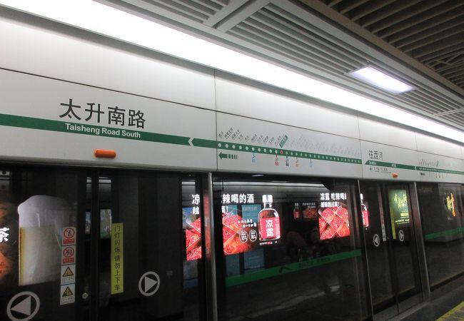 太升南路駅
