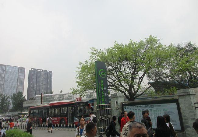 茶店子客運站 (成都旅遊集散中心 茶店子分中心)