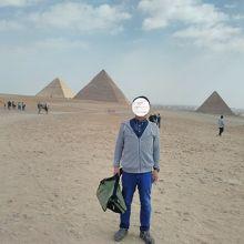 規約にも記録にも残します ギザの三大ピラミッド