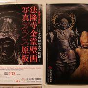 奈良の国立博物館らしく仏像の展示が素晴らしい。