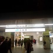 想像以上に大きな駅