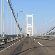 しまなみ海道の橋で一番四国側