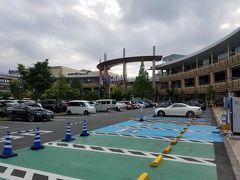 港北・長津田・青葉のツアー
