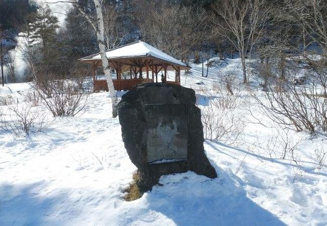 鬼の相撲場碑