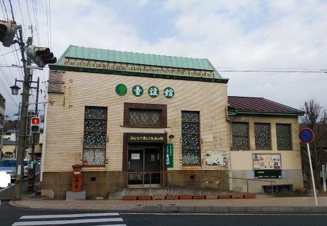 いわき湯本温泉の見学施設