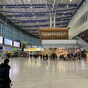 大きなターミナル駅