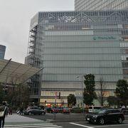 東京駅の隣?
