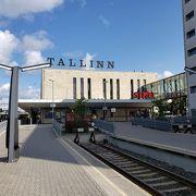 タリンの中央駅ですが、移動の中心はバスです。