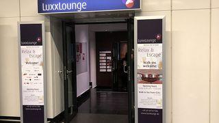 LUXX ラウンジ (フランクフルト国際空港)