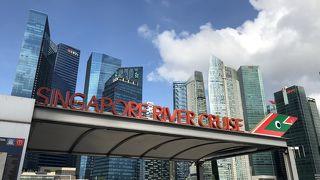 リバー クルーズ シンガポール
