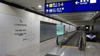 キャセイパシフィック航空 ザ ウィング ファーストクラス ラウンジ (香港国際空港)