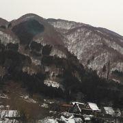 雪景色の集落