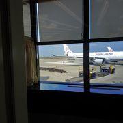 わかりやすい空港