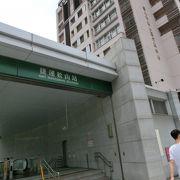 九分へのバスが停車する地下鉄駅