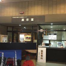 多賀城の文化財の歴史が分かります。