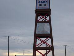 水沢・江刺のツアー