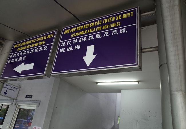 ホーチミン バスセンター (バスターミナル)