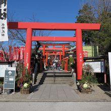 「針綱神社」の隣です