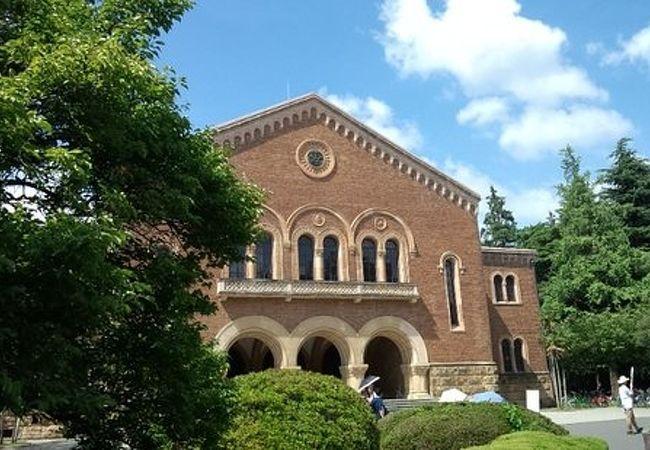 一橋大学 国立キャンパス