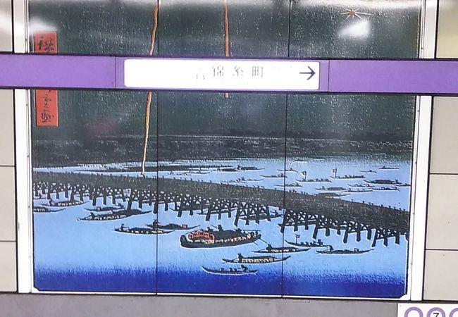 スッカリ雰囲気の変わった錦糸町